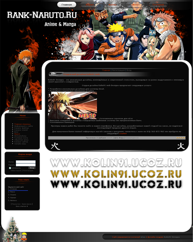 Rank Naruto